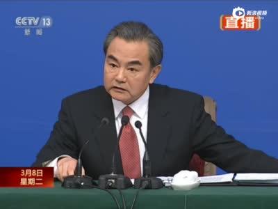 王毅答新浪网友提问:外交跟百姓有啥关系