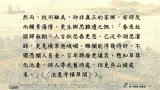 杭州词选读(一)