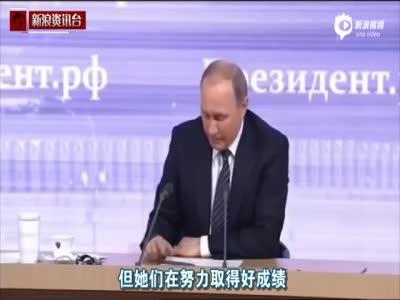 普京谈两个女儿:都生活在俄罗斯 会多种语言