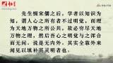 明清学术与文化(二)