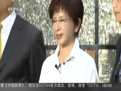 洪秀柱宣布参选国民党主席:愿拾起第一块砖