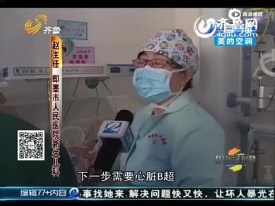 女婴被弃垃圾桶嘴里塞满纸 塑料袋口被紧系住