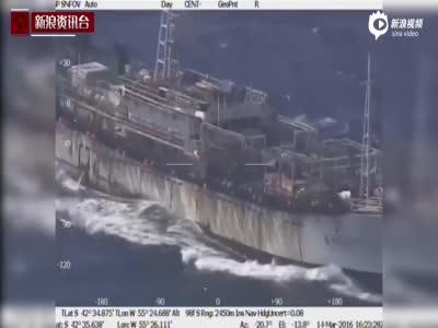 现场:中国一艘渔船遭阿根廷海岸警卫队击沉