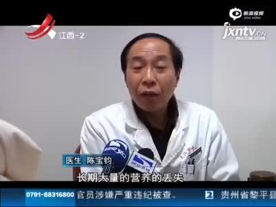 """九旬老汉患罕见乳糜胸 每天""""挤奶""""两千毫升"""