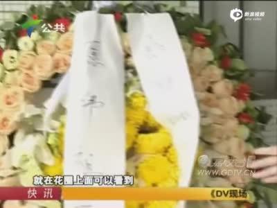 广东女子爱犬被打死 摆数十花圈悼念控诉凶手