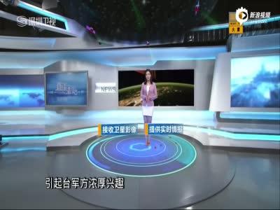 美媒曝光中国在南海部署歼-11战机 欲再搅南海