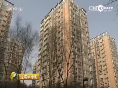 央视揭北京学区房每平46万:纯属子虚乌有