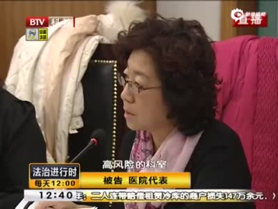 北京四岁男童补牙离奇猝死 最后时刻大喊放开我