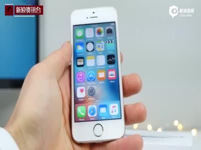 又到苹果发布时 苹果22日将发布4寸iPhone