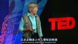 TED科学