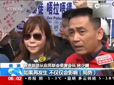 """现场:香港发起""""撑警""""大游行 要求严惩暴乱者"""