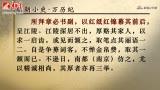 明朝中后期政治(十)