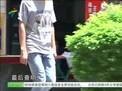 精神病少年为送情书控制10岁女孩 被当成人贩子