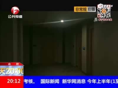 中年女子与人宾馆开房后死亡 警方介入调查