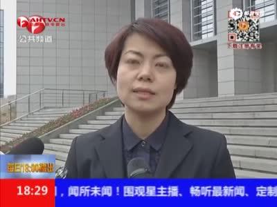 安徽少女毁容终审获赔180余万 家属或继续申诉