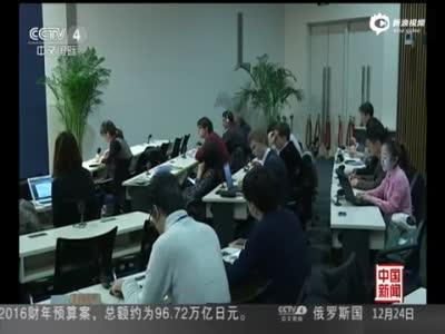 中美就遣返5名红通令人员磋商 外交部回应