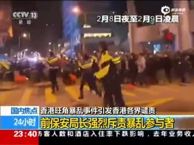 港前保安局长:暴乱背后有政治势力煽动年轻人