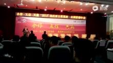 黄果树年会元月20日在黄果树办公会议室举行.(来自拍客手机客户端 下载地址:http://video.sina.com.cn/app/sinapaike.html)