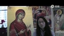 成為東正教徒(023)---告解悔改PELAGIA2_clip3(超清)(来自拍客手机客户端 下载地址:http://video.sina.com.cn/app/sinapaike.html)
