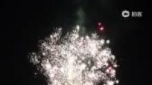 元宵赏烟花,尤其是44秒到56秒的满天星,及其夺目[给力][哈哈][赞][围观](来自拍客手机客户端 下载地址:http://video.sina.com.cn/app/sinapaike.html)