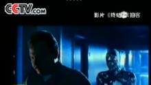 No.10T2(来自拍客手机客户端 下载地址:http://video.sina.com.cn/app/sinapaike.html)