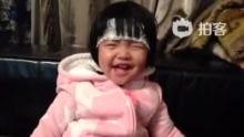 1Y 7M 21D,且看高烧中的小雨姐姐如何哭笑自如[兔子][爱你][爱你][爱你](来自拍客手机客户端 下载地址:http://video.sina.com.cn/app/sinapaike.html)
