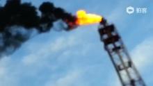 2013.3.1日拍摄山东滨州滨阳化工厂经常性的出这样的事情——每秒排放量相当于一千部1.6L小汽车的污染量(来自拍客手机客户端 下载地址:http://video.sina.com.cn/app/sinapaike.html)