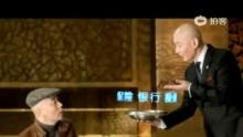 eae50393-d54f-383f-819d-94bafdd79ae0(来自拍客手机客户端 下载地址:http://video.sina.com.cn/app/sinapaike.html)