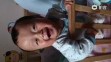 #家有蛋宝# 321D 10M17D [爱你](来自拍客手机客户端 下载地址:http://video.sina.com.cn/app/sinapaike.html)
