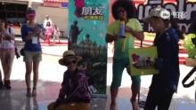 #朋友-真人游泰国乌泰他尼# [威武](来自拍客手机客户端 下载地址:http://video.sina.com.cn/app/sinapaike.html)