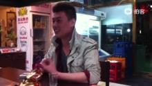 #相亲#新概念 90后全新极品 屌丝男女聚集。当今如此疯狂的年轻人!(来自拍客手机客户端 下载地址:http://video.sina.com.cn/app/sinapaike.html)