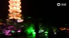 20130405夜游桂林一江四湖(来自拍客手机客户端 下载地址:http://video.sina.com.cn/app/sinapaike.html)