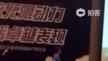 摸摸@树根哥84 @树根嫂(来自拍客手机客户端 下载地址:http://video.sina.com.cn/app/sinapaike.html)