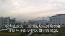 我的@扬子晚报  @1818黄金眼 @中国企业家杂志 @Vista看天下 @中国新闻周刊 @人民网 @新周刊 @央视新闻 @头条新闻 @芮成钢 @九点半 @新华视点 @人民日报 @央视新闻周刊 (来自拍客手机客户端 下载地址:http://video.sina.com.cn/app/sinapaike.html)