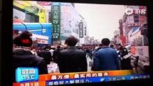 五一劳动节(来自拍客手机客户端 下载地址:http://video.sina.com.cn/app/sinapaike.html)