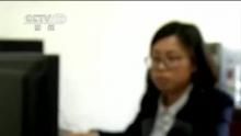 江苏靖江:QQ结识股票分析师被骗160万 20150429 新闻直播间